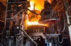 در 9 ماه سال جاری محقق شد؛ افزایش ۵۶ درصدی تولید و 50 درصدي صادرات فولاد بناب/ ثبت رکوردهای جدید تولید