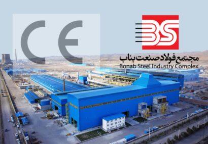 علیزاد شهیر خبر داد؛ ایجاد 1000 فرصت شغلی با اجرای طرح های توسعه فولاد بناب
