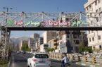 پیام های معنوی رمضان ماه همدلی در سیمای شهری منطقه۲ اکران شد / المان تقویم ماه رمضان در میدان صنعت جانمایی شد